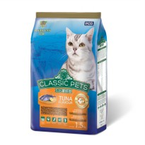 CPPetfood CP Classic Tuna Cat Food – 1.5 Kg