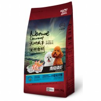 CPPetfood Kitchen Flavor Antarctic Krill Small Breed Puppy Food – 1,5 Kg