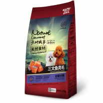 CPPetfood Kitchen Flavor Salmon Coat Beautifying Dog Food For All Life Stage – 1,5 Kg