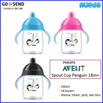 Avent Spout Cup 18m+ Penguin Sippy Pingu 340ml