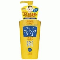 Kose softymo Deep Cleansing Oil Makeup Removal 230ml