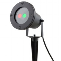 Night Stars Landscape Lighting Dual Lamp with Remote / Lampu Taman - Black