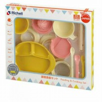 RICHELL MT Baby Food Maker and Feeding Set with Suction Cup