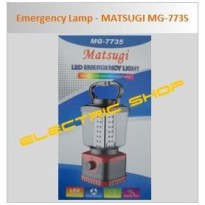 Emergency Lamp - MATSUGI MG-7735