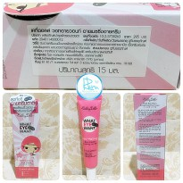 WHAT EYE WANT CREAM by CATHY DOLL