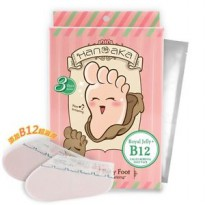 Hanaka Baby Foot Mask