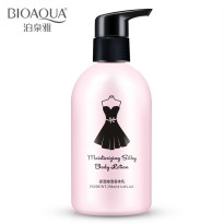 Bioaqua Body Lotion Moisturizing Oil 250ml