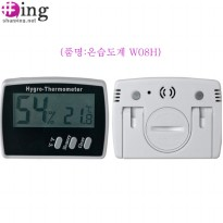 Aion is also a digital hygrometer for indoor and outdoor W08H / MAX MIN Thermometer Hygrometer retail shopping magnet Attachment