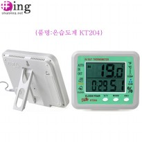 Aion also Digital Hygrometer KT204 / retail shopping Combination wall thermometer hygrometer desk alarm time
