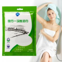 Termurah Travel 2 In 1 Hygienic Disposable Towel Set / Handuk - White