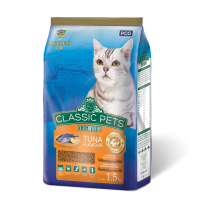 CP Petfood CP Classic Cat Food Tuna - 1,5kg