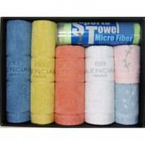 [Pepper shaker] [Kids Towel - Bath / practice / exercise / sports towel for BALENCIAGA More Towel Set Type A / towels / toiletries / dapryepum / bathroom