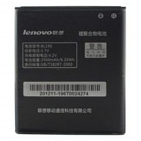 Battery for Lenovo P700 P700i 2500mAh - BL196