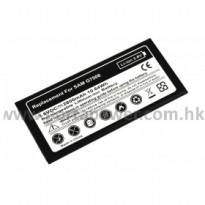 Replacement Battery for Samsung Galaxy Mega 2 G7508 Li-ion 2800mAh 3.8V - Black