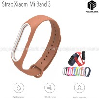 Strap Silicone Xiaomi Mi Band 3 - Brown White
