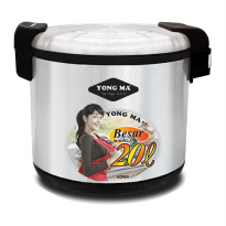 Yong Ma Magic Jar Jumbo YMJ 501 / MJ 20000 - 20Lt
