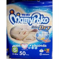 Pampers bayi/Diapers Mamy Poko Extra Dry Tape (perekat) S isi 50 pcs