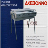 Akebonno Foldable Barbecue Stove BL-019 (SKU:00273.00004)