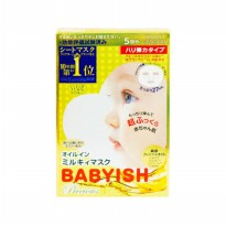 Kose Clear Turn Babyish Precious Oil-in-Milky Mask Plumping (5 Sheets)