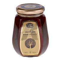 Al Shifa Sidr Honey 500 g