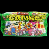 Ginbis Biscuit Dream Animals Seawed 8 Pack biskuit rasa rumput laut