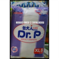 Pampers Dewasa/Diapers/Popok Dr. P Basic size XL isi 8 pc