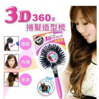 3D Magic Comb / Sisir 3D Bomb Curl / Sisir 360 Keriting