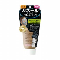 BCL CLAY MASK GHASSOUL MINERAL TSURURI