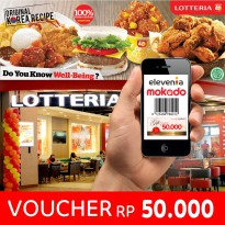 [LOTTERIA] LOTTERIA/ANGELINUS COFFEE (Mobile voucher Rp50.000)