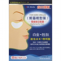 Dr. Morita Brightening Eye Mask 1 box isi 8 pasang