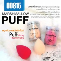 PUFF MARSHMALLOW ODBO SPONGE SPONS ALAT MAKEUP MAKE UP BEST SELLER