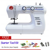 Janome RE 1312 Mesin Jahit Portable Multifungsi