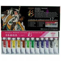 (Recommended) 225082 Holbein Irodori Antique Watercolor Set 12 Tube 15ml