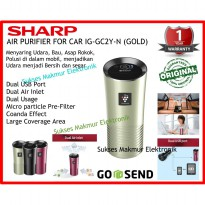 Air Purifier Sharp for Car IG-DC2Y-N - Gold