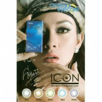 Softlens Omega Icon