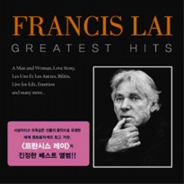 FRANCIS LAI - GREATEST HITS