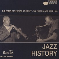 JAZZ HISTORY - VOL.5 : NOW AS THEN (REVIVAL)