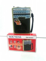 Souness SNI-632U Radio FM/AM/SW USB/MP3