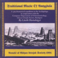 LASZLO HORTOBAGYI - TRADITIONAL MUSIC OF AMYGDALA