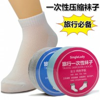 Solid Flat Model Disposable Section Man Socks / Kaos kaki
