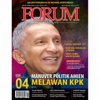 [SCOOP Digital] Forum Keadilan / ED 04 JUN 2017