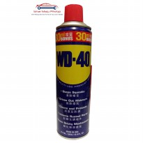 WD-40 Multi-Use Product - Cairan Pelumas, Penetrant, Pembersih Serbaguna 412 ml Original Made in USA
