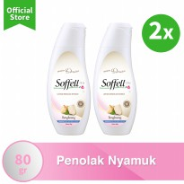[POP UP AIA] Soffell Botol Bengkoang 80Gr x2