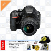 Nikon D5500 AF-P DX 18-55mm f/3.5-5.6G VR / Nikon D 5500 Kit