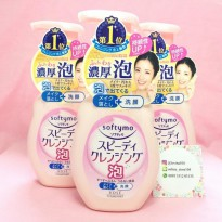 Kose Softymo - Speedy Cleansing Foam 200ml