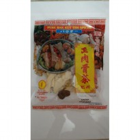 Pure Bak Kut Teh Spices 70gm Harco certified