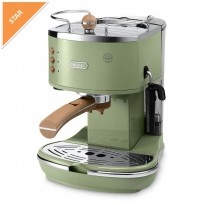DeLonghi Mesin Kopi / Coffee Maker Vintage Warna Green - DL