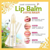 BioAqua Nourishing Honey Lipbalm