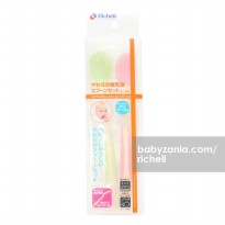 Richell ND Soft Feeding Spoon Set with Case - Pink Green