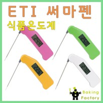 (ETI written mapen) center thermometer / thermometer / 4 colors / professional